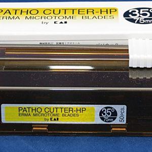 Patho Cutter-hp erma microtome blades